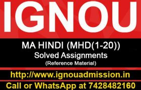 IGNOU MA Hindi Solved Assignment (MHD)