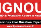 IGNOU FHD 2 Question Paper