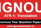 IGNOU ATR 1 Question Paper