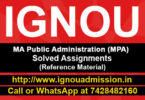 IGNOU MA Public Administration Solved Assignments